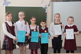 bd1ba8ba110 12-13 марта 2019 года в начальной школе прошла Научно-практическая  конференция